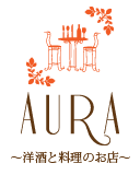 Dining Bar AURA